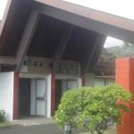 14 Musée de Tahiti & des îles